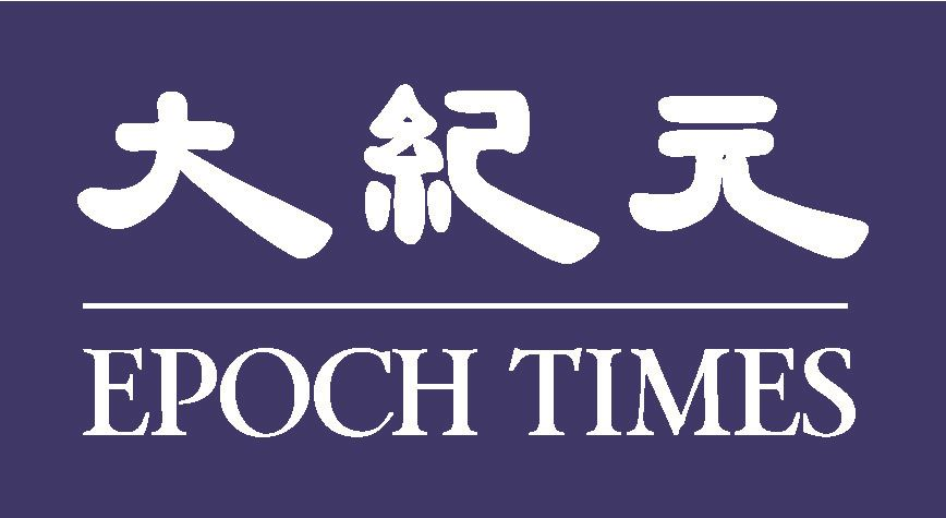 EpochTimes-MainLogo2 Opens in new window